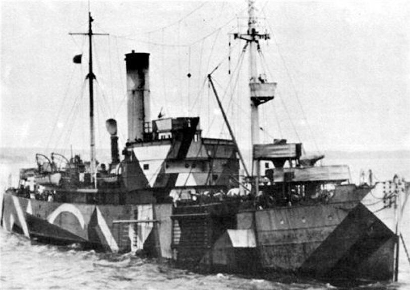 Прорыватель заграждений «Spbr-35» (Adolph Kirsten)
