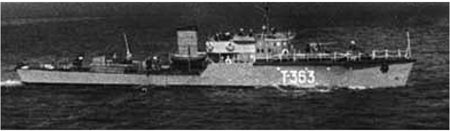 Тральщик «Т-363»