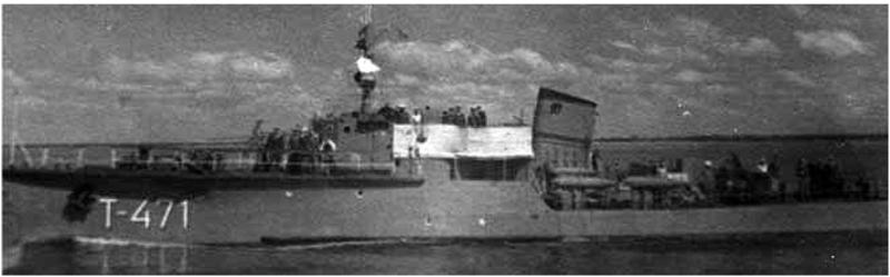 Тральщик «Т-471»