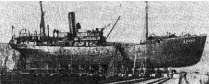 Тральщик «Т-883» (Двина)