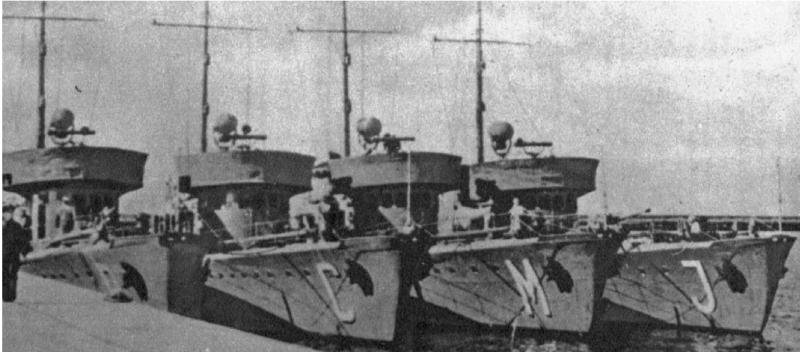 Тральщики «Rybitwa», «Czajka», «Mewa» и «Jaskółka»