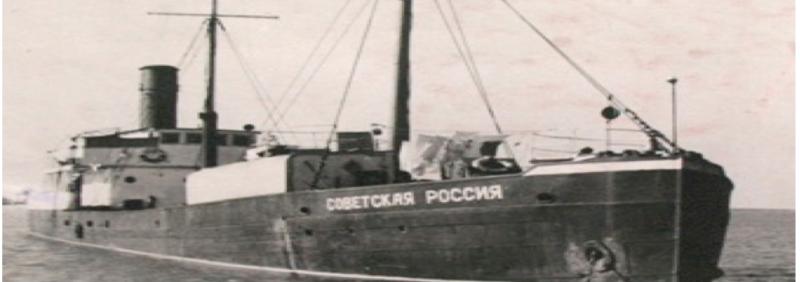 Тральщик «Т-486» (Советская Россия)