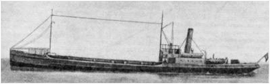 Тральщик «Т-495» (Егурча)