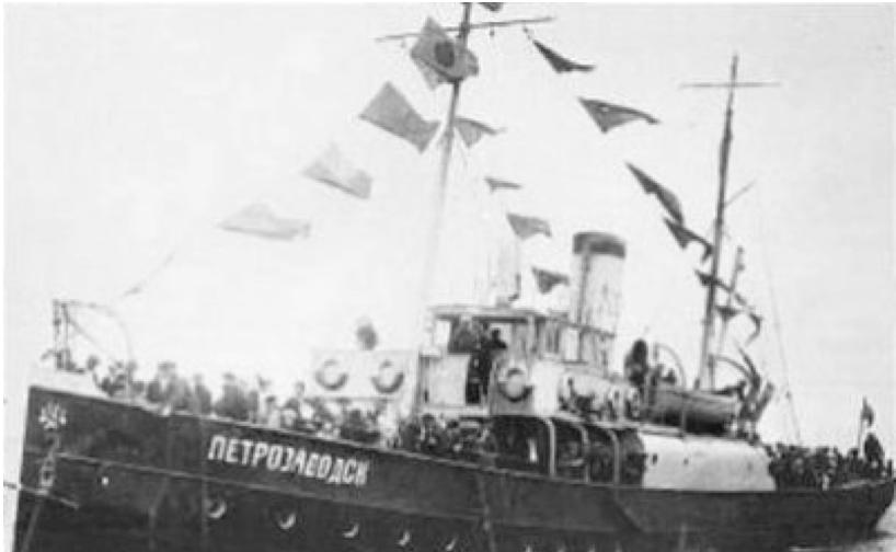 Тральщик «№39» (Петрозаводск)