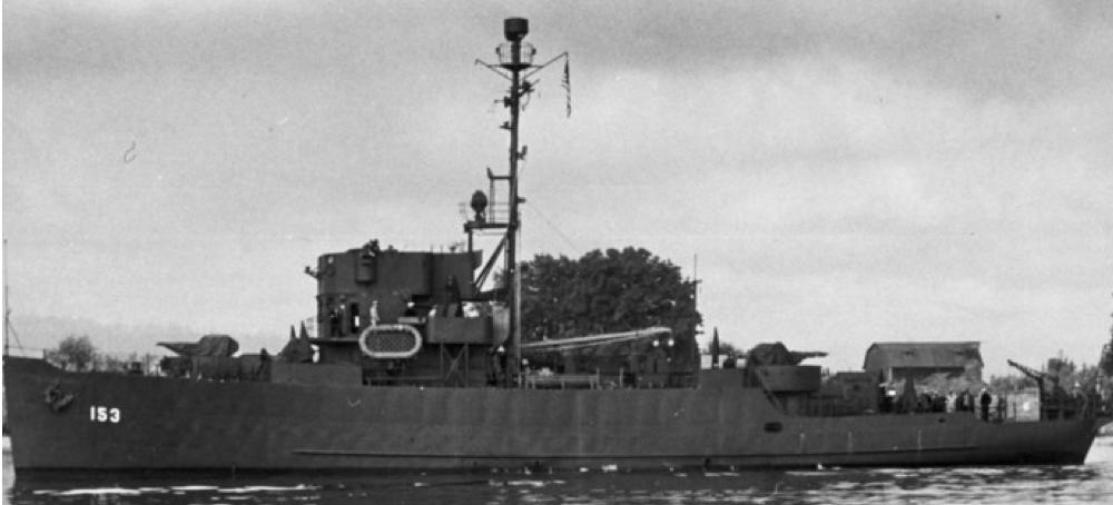 Тральщик «Buoyant» (АМ-153)