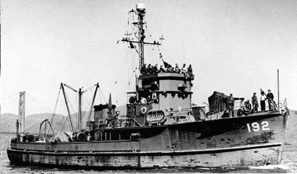 Тральщик «YMS-192»