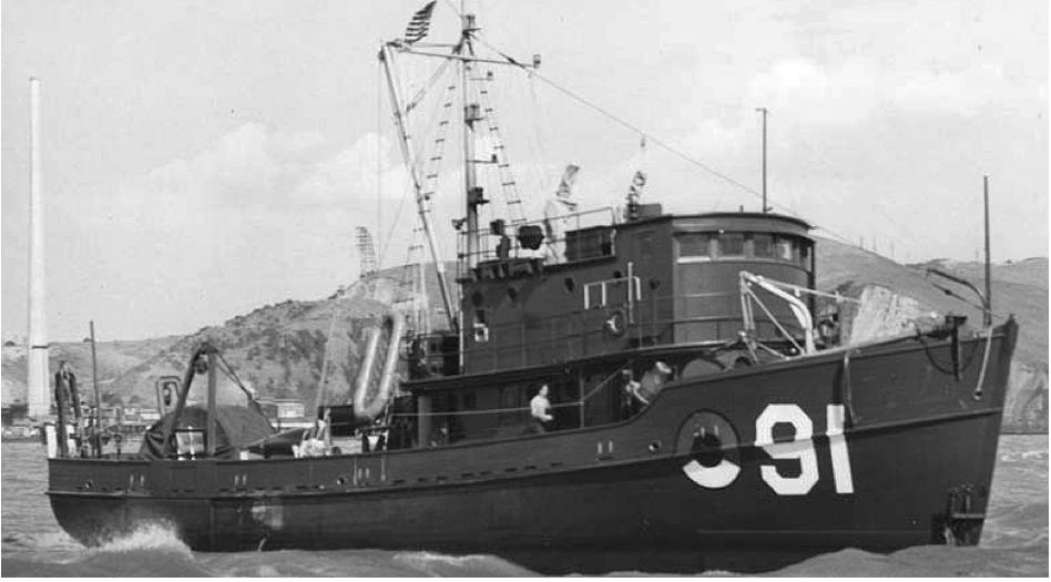 Тральщик «Observer» (AMc-91)
