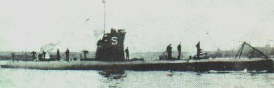 Подводная лодка « Salen»