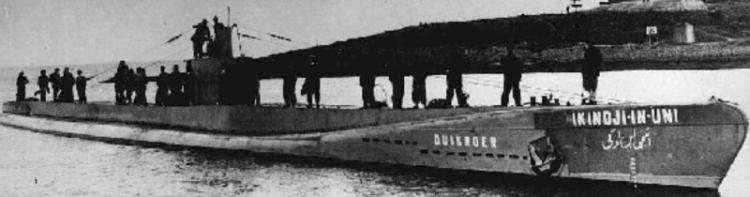 Подводная лодка «İkinci İnönü»