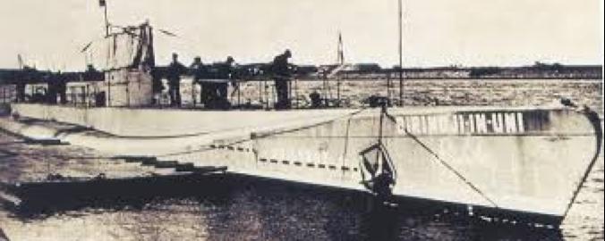 Подводная лодка «Gur»
