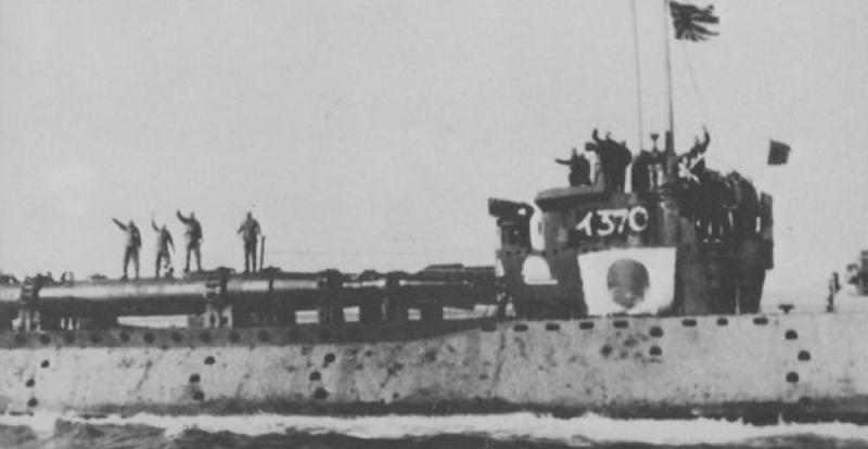 Подводная лодка «I-370»