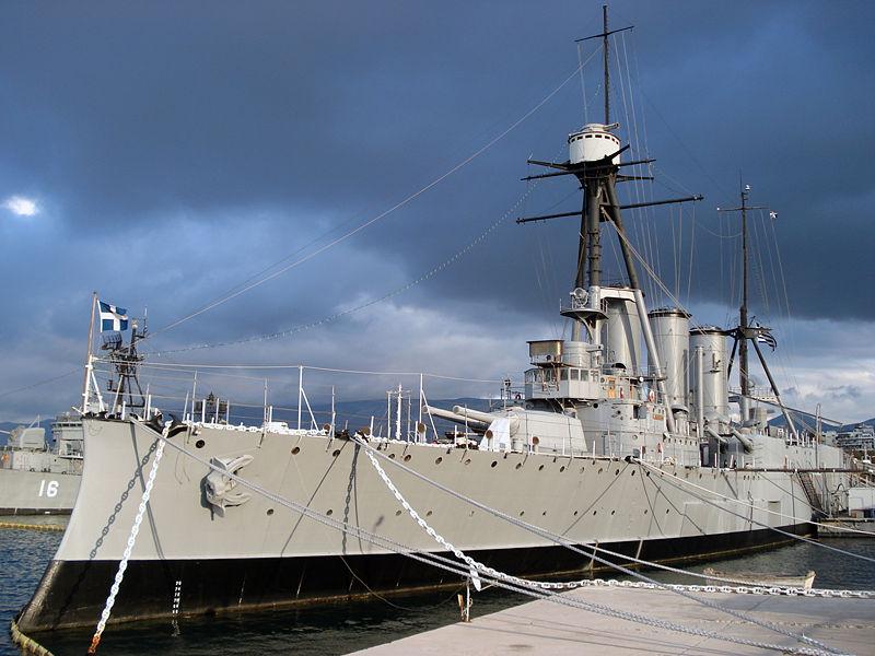 Общий вид крейсера.