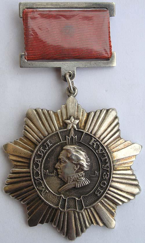 Аверс ордена Кутузова III степени на прямоугольной колодке.