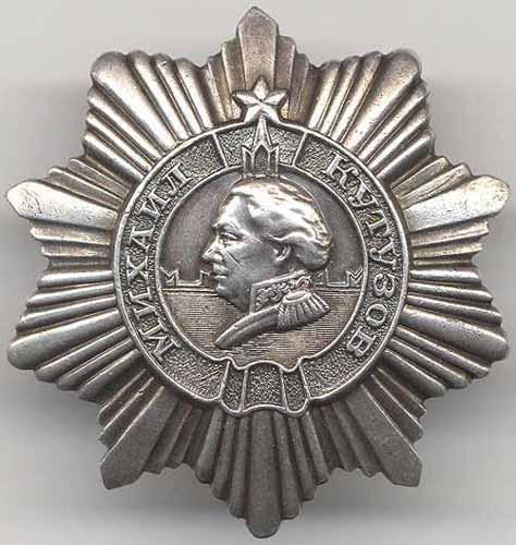 Аверс ордена Кутузова III степени на штифте.