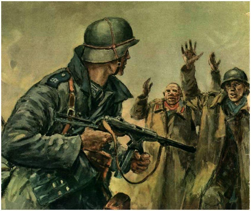 Позняк Сергей. Франция, 1940 г.