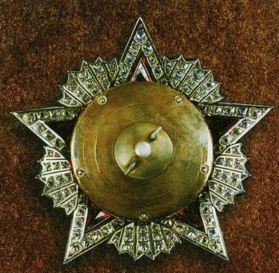 Реверс ордена «Победа».