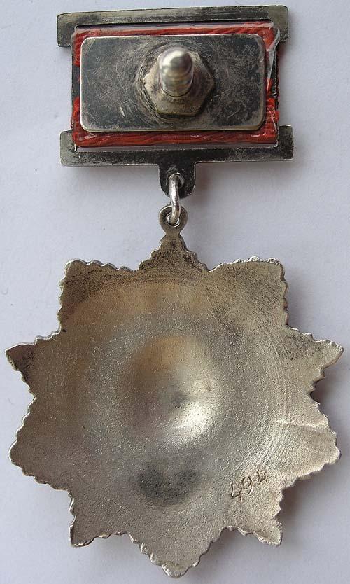 Реверс ордена Кутузова III степени на прямоугольной колодке.