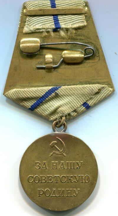 Реверс медали «За оборону Севастополя».