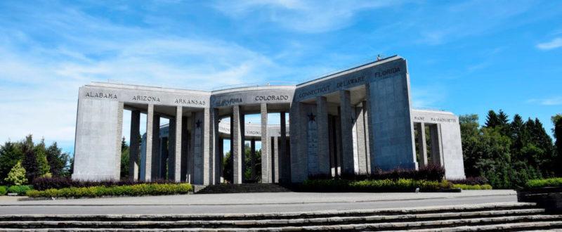Мемориал Мардассона.