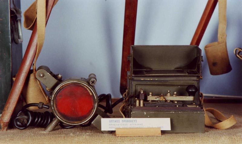 Оптический передатчик.