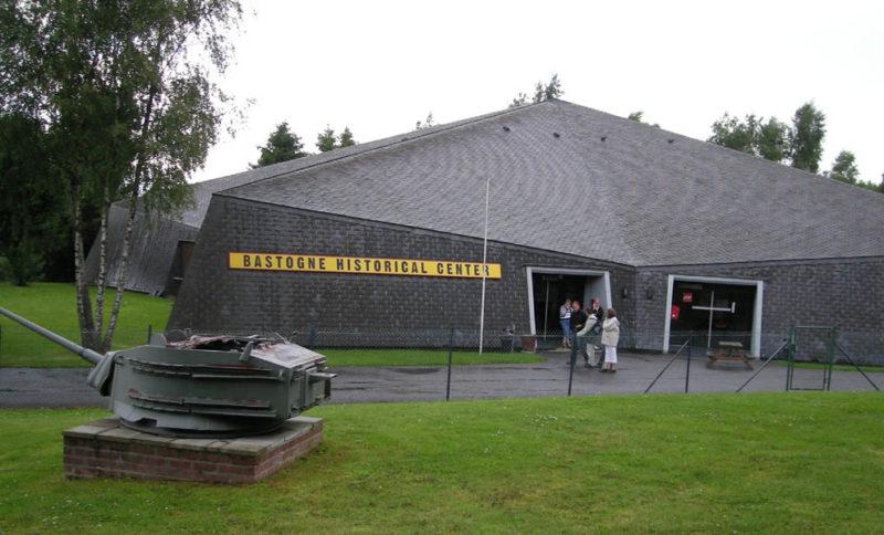 Один из павильонов музея.