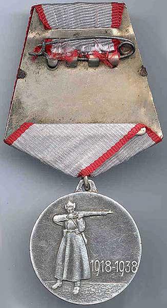 Реверс медали «XX лет Рабоче-Крестьянской Красной Армии» на пятиугольной колодке.