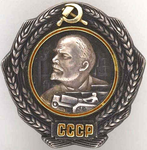 Аверс ордена Ленина образца 1930 года.