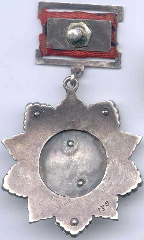 Реверс ордена Кутузова II степени на прямоугольной колодке.