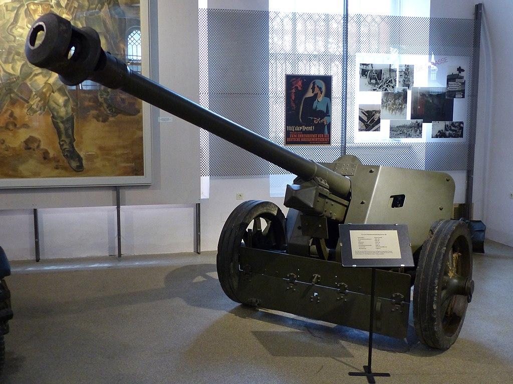 Залы артиллерии.