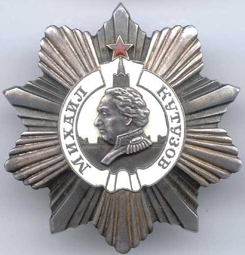 Аверс ордена Кутузова II степени на штифте.