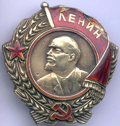 Аверс ордена Ленина образца 1934 года.