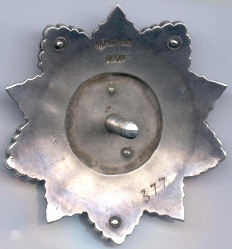 Реверс ордена Кутузова II степени на штифте.