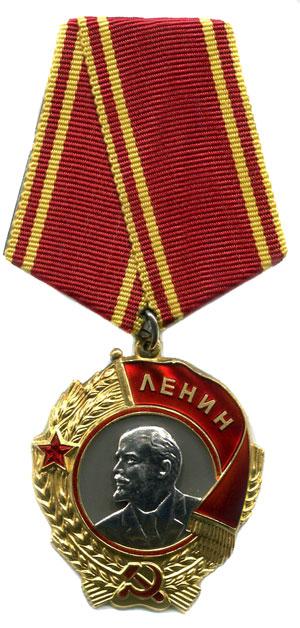 Аверс ордена Ленина образца 1943 года.