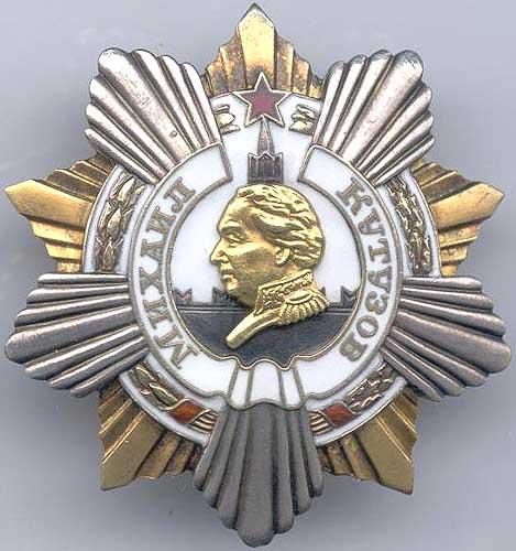 Аверс ордена Кутузова I степени.