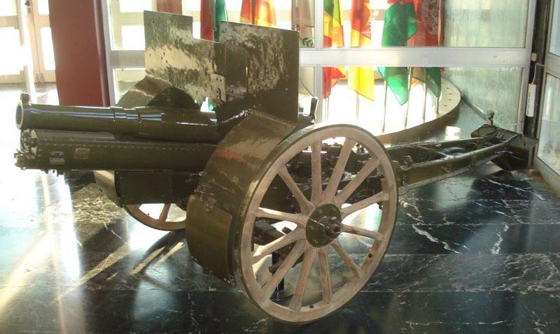75-мм орудие.