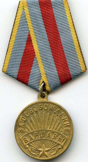Аверс медали «За освобождение Варшавы».