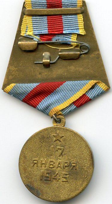 Реверс медали «За освобождение Варшавы».
