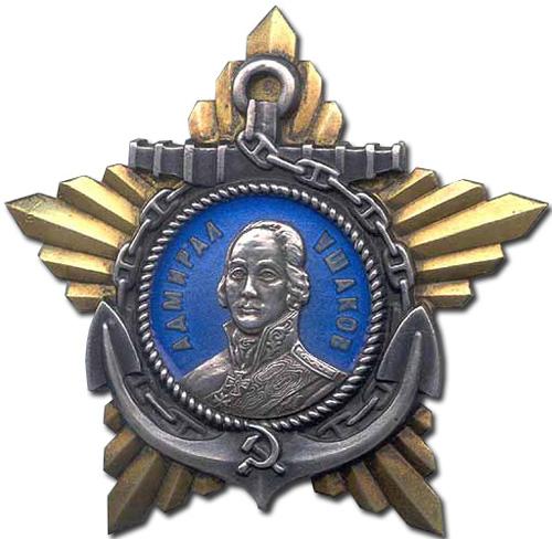 Аверс ордена Ушакова II степени.