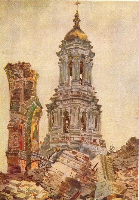 Малаков Георгий. Руины Успенского собора в Киеве.