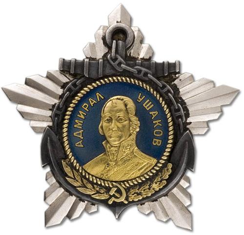 Аверс ордена Ушакова I степени.