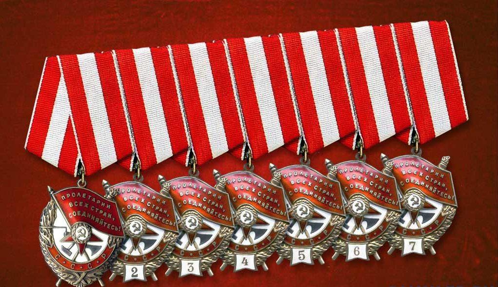 Ордена повторного награждения со знаками картуша «2» - «7».