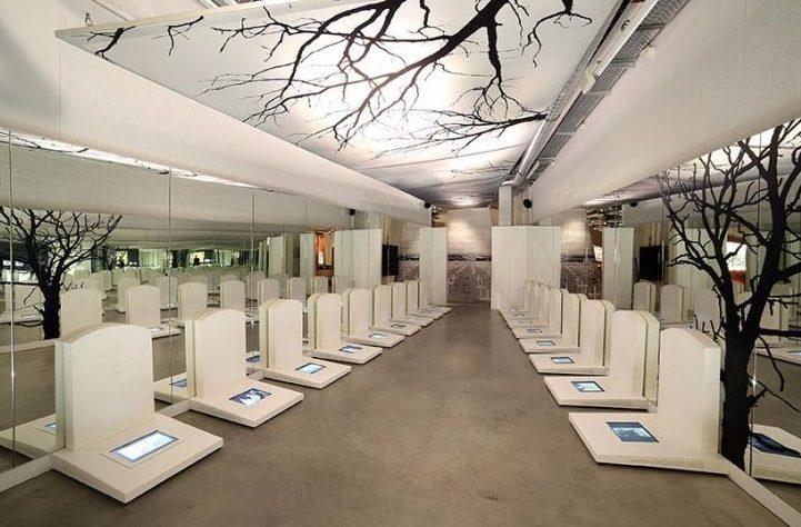Интерактивный зал музея.