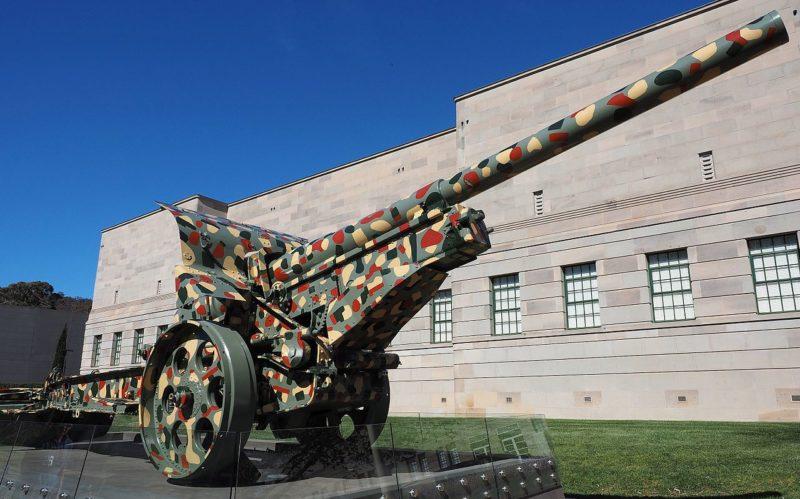 150-мм орудие.