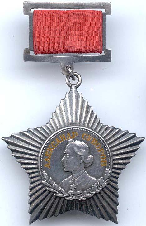 Аверс ордена Суворова III степени на прямоугольной колодке.
