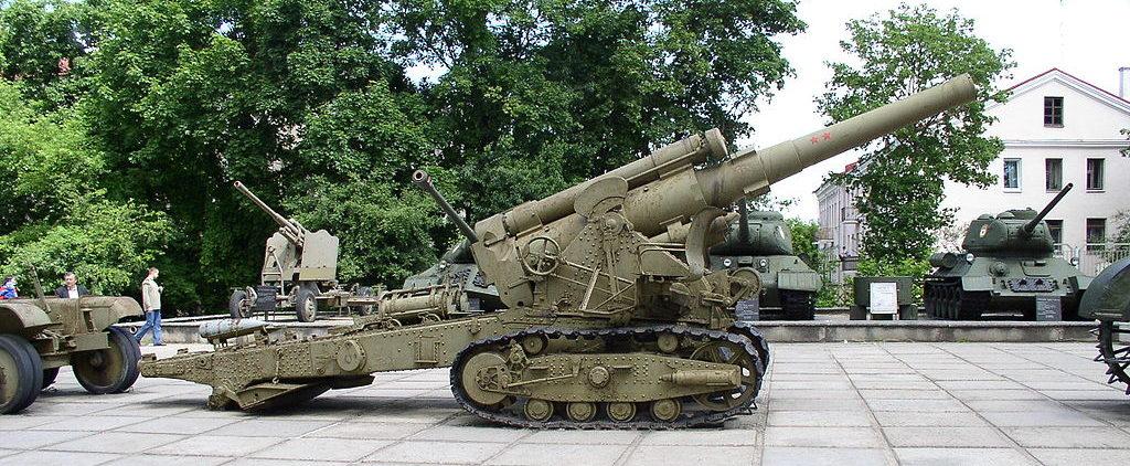 Тяжелая артиллерия.