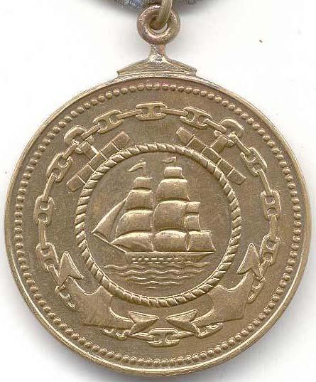 Реверс медали Нахимова.
