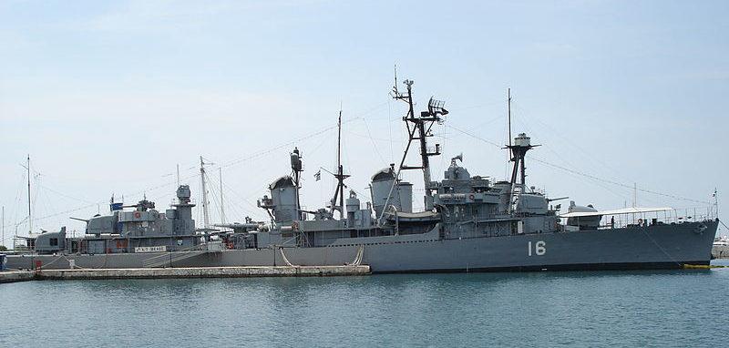 Общий вид эсминца.