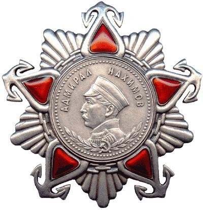 Аверс ордена Нахимова II степени.