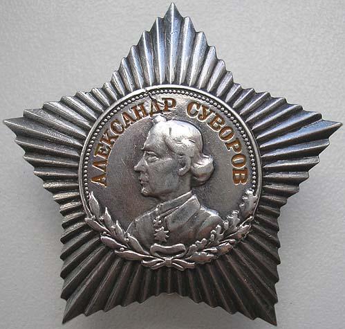 Аверс ордена Суворова III степени на штифте.