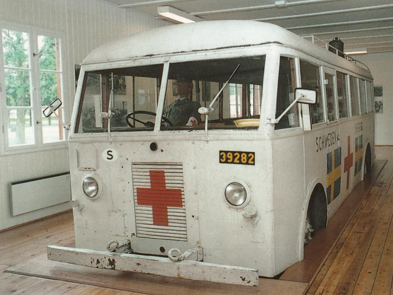 Автобус из лагеря.